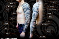 Bras_tatouage_marquisienS